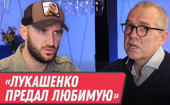 Владимир Бережков, Дмитрий Басков, Александр Лукашенко, Политика