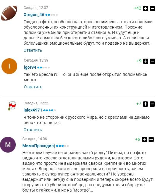 https://s5o.ru/storage/dumpster/1/63/ea2d960e4bf8f2df6ab3cc0be0f6b.JPG