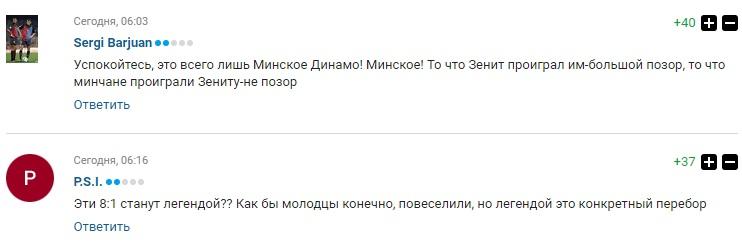 https://s5o.ru/storage/dumpster/1/8f/3d13d72b0779aa01ab44666eff7be.JPG