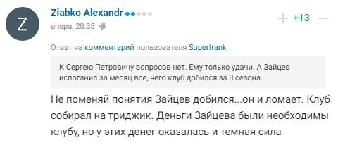 https://s5o.ru/storage/dumpster/1/c9/7622fd91ec134b3c99baa5b6746b0.JPG