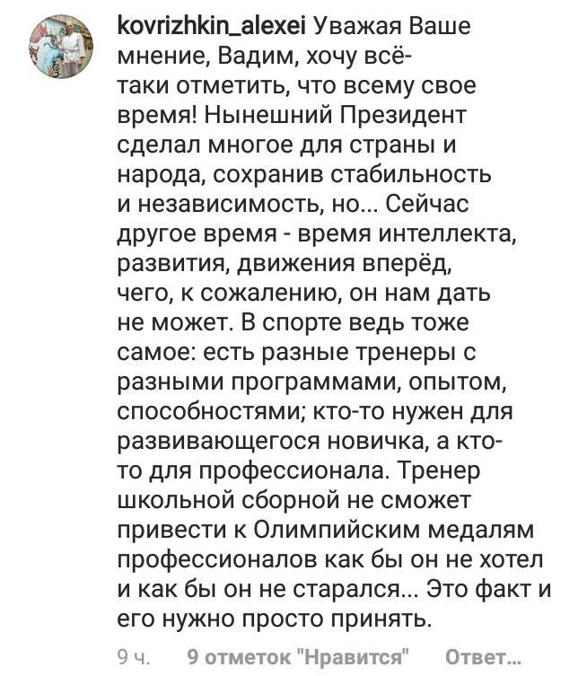 https://s5o.ru/storage/dumpster/1/d3/ed6c389bad5a18d8757f2272e0f9e.JPG