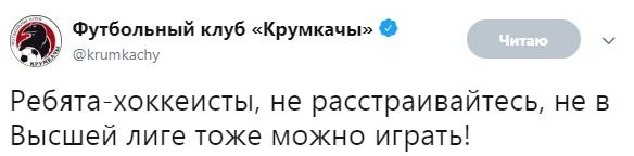 https://s5o.ru/storage/dumpster/1/d3/fe950eb70e6d7276963180fe1f890.JPG