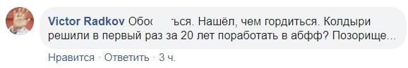 https://s5o.ru/storage/dumpster/2/02/b34c08054890c174ddb6454451a99.JPG