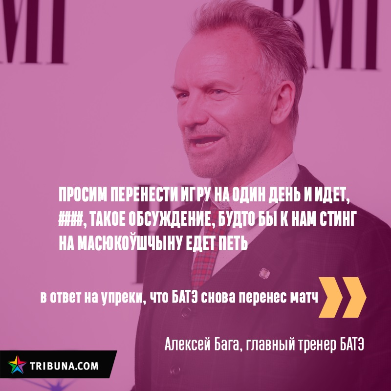 https://s5o.ru/storage/dumpster/2/0d/19e946e7212bff32d405604f122f7.JPG