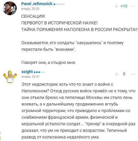 https://s5o.ru/storage/dumpster/2/1a/a6ae4f9a2dd1ea843d06065dc2750.JPG