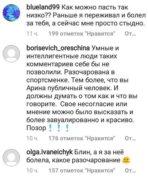 https://s5o.ru/storage/dumpster/2/40/7a1f12f4f28f056aa3c4c5470e201.JPG