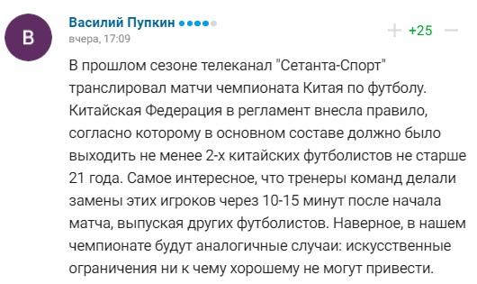 https://s5o.ru/storage/dumpster/2/5d/63d358aa90ab36858a540e14a16ba.JPG