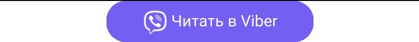 «Барса» заговорила на русском: клуб запустил официальное сообщество для болельщиков в Viber