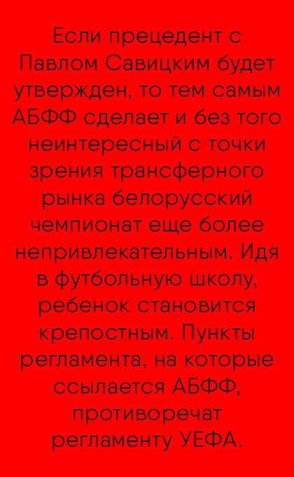 https://s5o.ru/storage/dumpster/2/6d/ea4c18494b5f24ab04700a87d7272.JPG