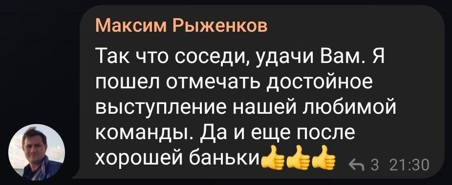 https://s5o.ru/storage/dumpster/2/84/516a38ed8dee8c67d460a4b394b57.JPG