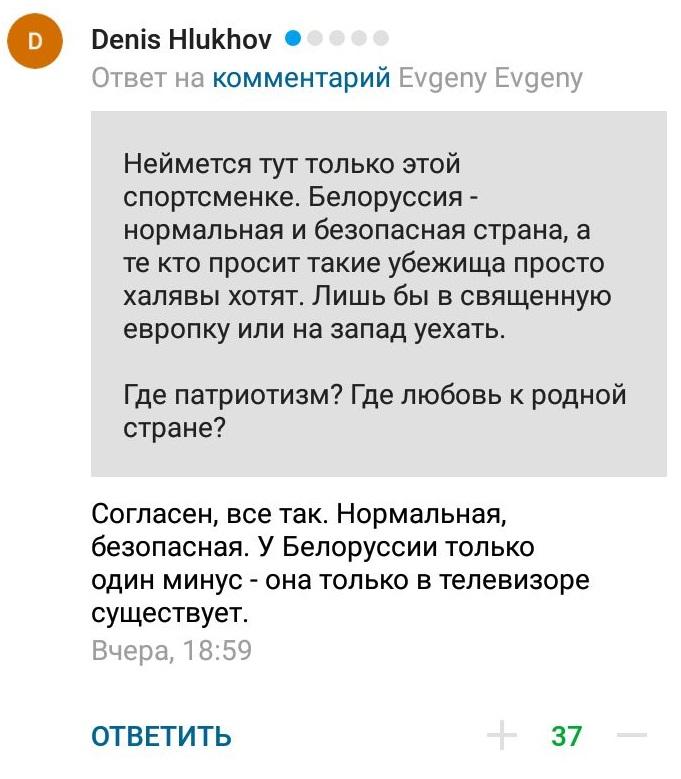 https://s5o.ru/storage/dumpster/2/93/c7008f7de98cede285be82bee57c6.JPG
