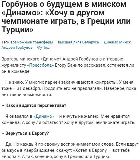 https://s5o.ru/storage/dumpster/2/bd/f00b112413369dce0d5a6afa44794.JPG