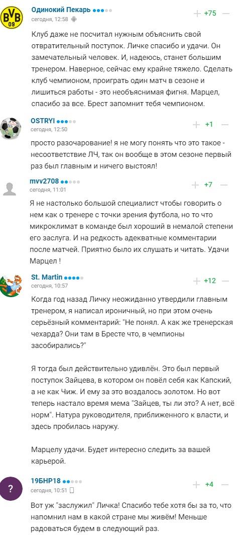 https://s5o.ru/storage/dumpster/2/fa/00e1d0f6bd610710927699ba58952.JPG