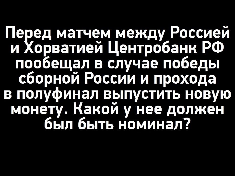 https://s5o.ru/storage/dumpster/3/26/25087d11d8053efd38968f811b1b1.JPG