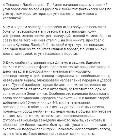 https://s5o.ru/storage/dumpster/3/85/4a6304966382871c2cd28e278af00.JPG