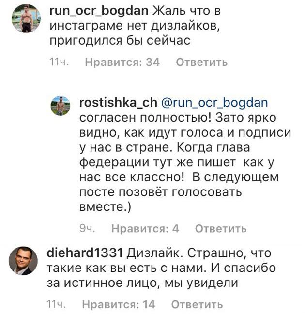 https://s5o.ru/storage/dumpster/3/8c/8b7274c44611dc96b1a1a8a678719.JPG