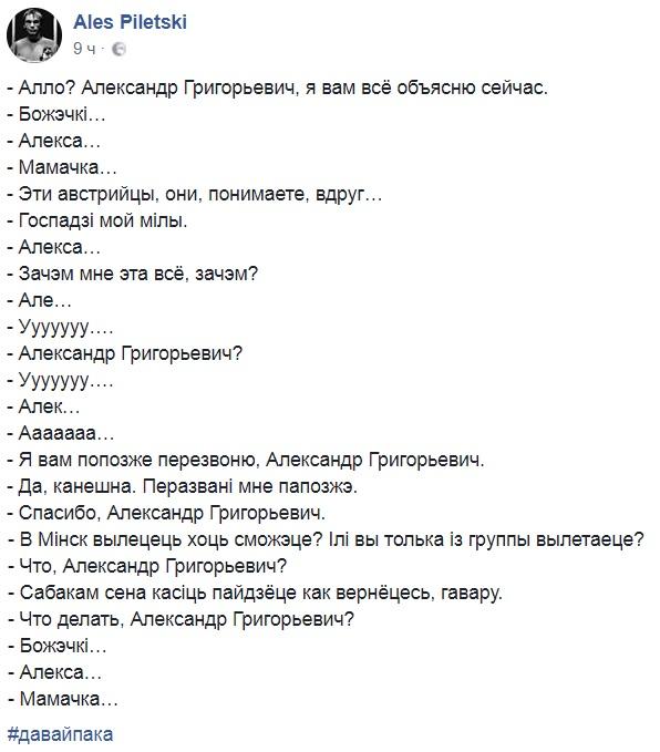 https://s5o.ru/storage/dumpster/3/a0/5ed2d6731f80b7db96d8796a26dfa.JPG