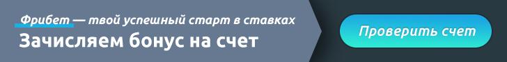 http://octotracker-clients.net/tracker.php?utm_medium=218&utm_campaign=10&client_id=aay3mujpxv&utm_content=blogpost&utm_source=bettingteam_biapps&sid1=1xstavka&sid2=web_apps&sid3=pripiska&sid4=konorhabibrevenge&sid5=5000R