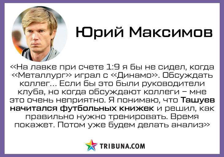 https://s5o.ru/storage/dumpster/3/b9/9c7680059da07e239915e457868a2.JPG