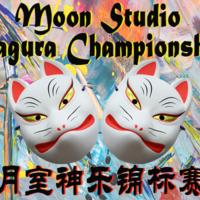 Moon Studio Kagura Championships - logo