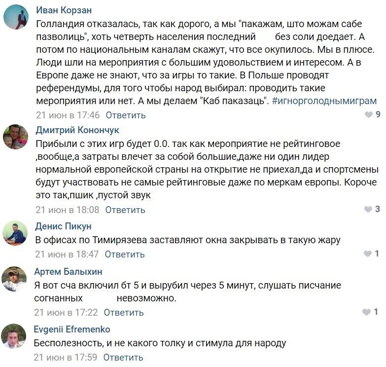https://s5o.ru/storage/dumpster/3/e2/190ec2d6346d1c7e965b28951c068.JPG
