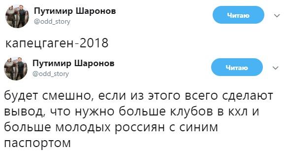 https://s5o.ru/storage/dumpster/3/e2/845b44e07465070f88c7cdfe6b9db.JPG