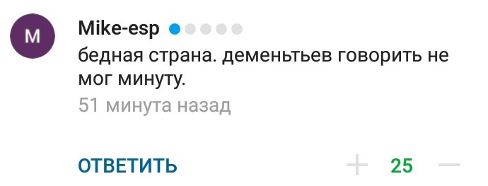 https://s5o.ru/storage/dumpster/3/e5/c30e703937b73040f3973e55e37b0.JPG