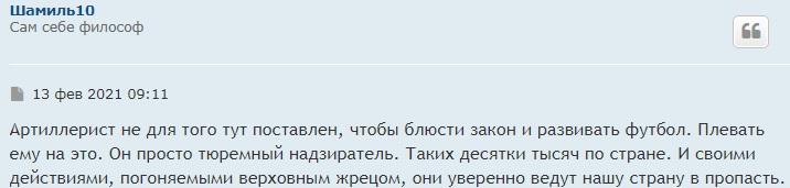 https://s5o.ru/storage/dumpster/3/f0/e4ff180b8d4725e2e0bd4fa1e0e75.JPG