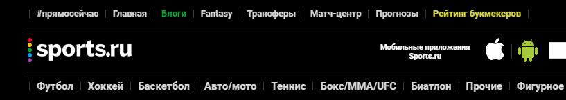 Рейтинг букмекерских контор независимый россии