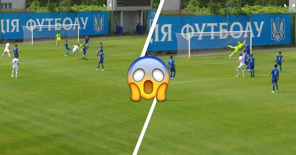 Потрясающий гол из чемпионата Украины ДЮФЛ. Его забил юный динамовец