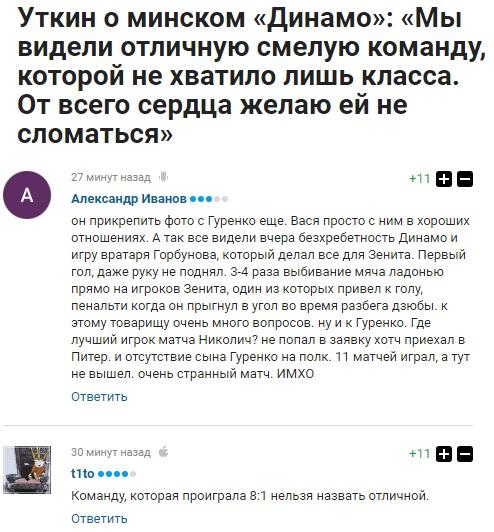 https://s5o.ru/storage/dumpster/4/38/d48fde92dc1fa5cf919d756d08a1c.JPG