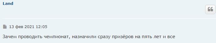 https://s5o.ru/storage/dumpster/4/3b/b4d791899e512423ed839bfc0f8ea.JPG