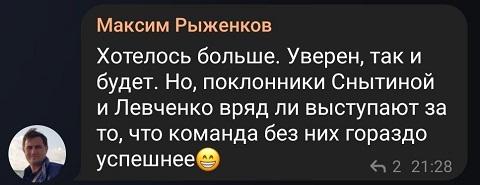 https://s5o.ru/storage/dumpster/4/4b/713d9ac3dbec84f1fed4958a5c7a8.JPG