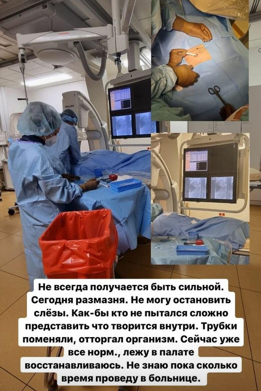 https://s5o.ru/storage/dumpster/4/6b/cb6f2475aa3894df978426be54a21.JPG