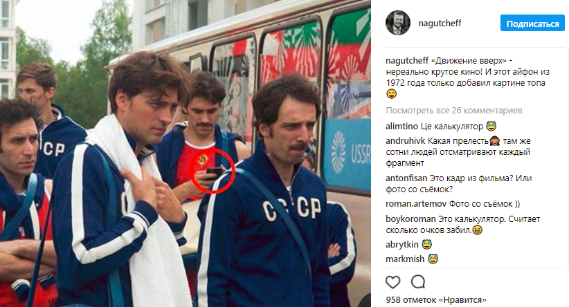 бизнес олимпиада 1988 футбол финал меню выберите пункт