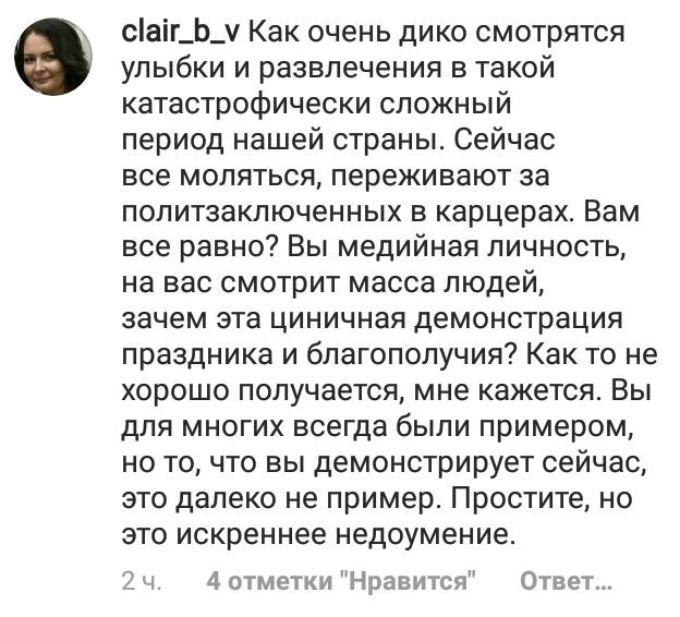 https://s5o.ru/storage/dumpster/4/9b/0de265bd27b5a3adfc4c144958a38.JPG
