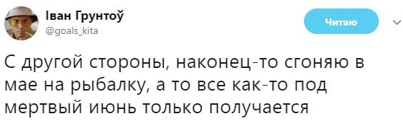 https://s5o.ru/storage/dumpster/4/ae/6a74cb6a5a1e6ebc4652779ed8d7c.JPG