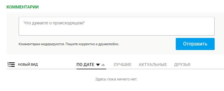 https://s5o.ru/storage/dumpster/4/b0/205daa42d2a01a1ca3d389c05f3b3.JPG