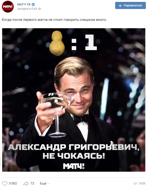 https://s5o.ru/storage/dumpster/4/c8/f799404de40c9d0a7d2b6ab63526a.JPG