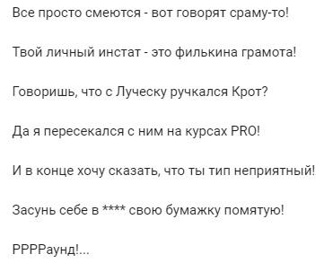 https://s5o.ru/storage/dumpster/4/ce/efe1cd41cf2bb0b689dc0b37838e4.JPG