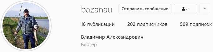 https://s5o.ru/storage/dumpster/4/ce/f2ac65851a6c7b3abbcd20e283389.png