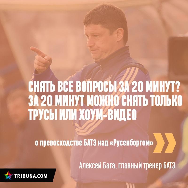 https://s5o.ru/storage/dumpster/4/ea/b3b898ee181e315d8e9661019b6ea.JPG