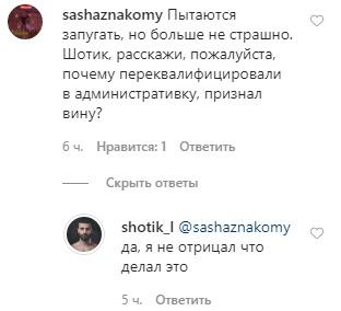 https://s5o.ru/storage/dumpster/4/f2/4b3fefe469947c54866107ab4eb27.JPG