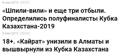 https://s5o.ru/storage/dumpster/5/32/3bab3f184b88a74f1e983e732601e.JPG