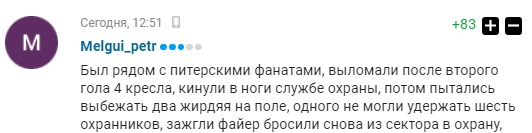 https://s5o.ru/storage/dumpster/5/39/8ebf8353f0cbe9726b1cf1c37f19c.JPG