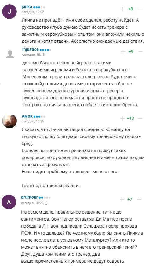 https://s5o.ru/storage/dumpster/5/63/09b55002a7839cde033b232c2adcf.JPG
