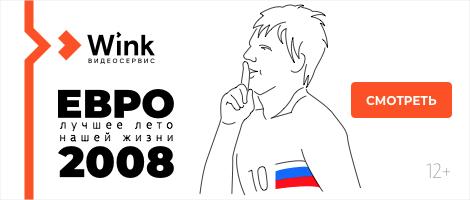 Аршавин о матче с Нидерландами на Евро-2008: Перед овертаймом не понимал, как можно ходить, не то что бегать