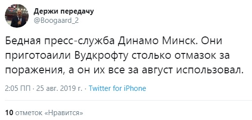 https://s5o.ru/storage/dumpster/5/72/8ebb6095d6ad325c0985ce8f15f7f.JPG