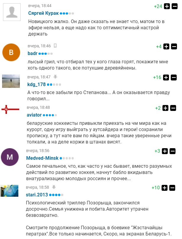 https://s5o.ru/storage/dumpster/5/b1/c17ab17779f83ba72ed5a535c6fc7.JPG