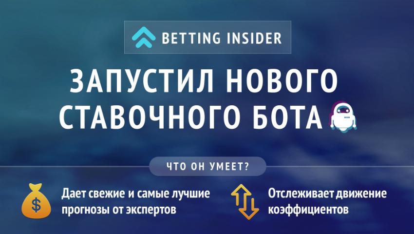 Бесплатные прогнозы на спорт от экстрасенсов бесплатно лига ставок онлайн скачать